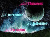 http://dc522.4shared.com/img/eJ_OXFRN/s7/le_Premier_le_Dernier_lApparen.png