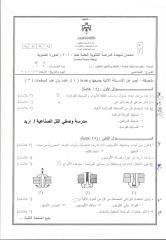 hd142010.pdf