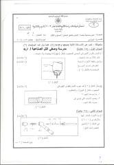 hd132009.pdf