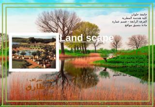 landscape (1).pptx