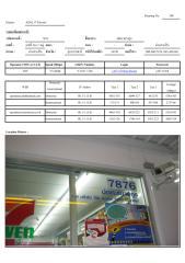 7876_ปตท ชยางกูร.pdf