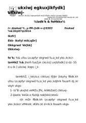 Letter pad (Marathi)(Traffic).doc